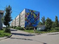 Граффити в Иншинке и в Рассвете, Фото: 1