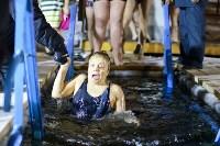Крещенские купания-2015. Центральный парк. , Фото: 47