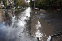 ремонт улицы Руднева, Фото: 12