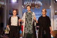 Фестиваль Fashion Style 2017, Фото: 418