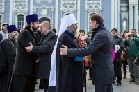 День народного единства в Тульском кремле, Фото: 8