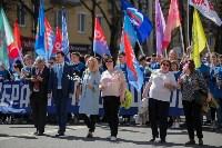 1 мая в Туле прошло шествие профсоюзов, Фото: 13