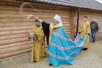 Освящение купелей в честь святой блаженной Матроны Себинской-Московской, Фото: 3