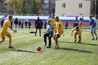 1/8 финала Кубка «Слободы» по мини-футболу 2014, Фото: 4