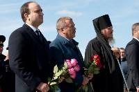 637-я годовщина Куликовской битвы, Фото: 48