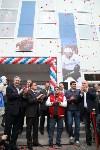 Открытие ледовой арены «Тропик»., Фото: 40