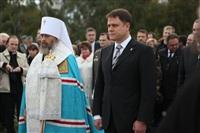 Владимир Груздев принял участие в фестивале «Поле Куликово», Фото: 40