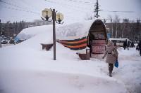 Снегопад в Туле. 19 января 2016 года, Фото: 17