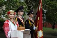 "Автопробег редакции ""Щит и Меч"", Фото: 2"