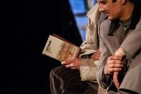 """Премьера """"Грозы"""" в Драмтеатре. 12.02.2015, Фото: 23"""