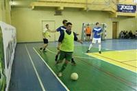 Чемпионат Тулы по мини-футболу. 9-10 ноября, Фото: 5