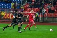 Сборная России против сборной Гибралтара, Фото: 80