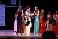 Мисс Тульская область - 2014, Фото: 458