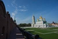 Тульский кремль, Фото: 26