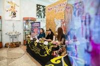 Цирк Гии Эрадзе в Туле, Фото: 3