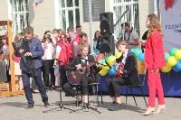 В Туле прошел ежегодный парад студентов, Фото: 10