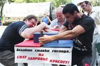 День физкультурника в ЦПКиО им. П.П. Белоусова, Фото: 21