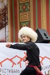 Фестиваль «Национальный квартал» в Туле: стирая границы и различия, Фото: 168