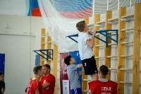 Летний этап фестиваля ГТО в пос. Ленинский, Фото: 30