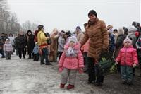 проводы Масленицы в ЦПКиО, Фото: 54