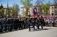 Принятие присяги полицейскими. 7.05.2015, Фото: 12
