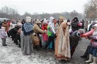 проводы Масленицы в ЦПКиО, Фото: 46