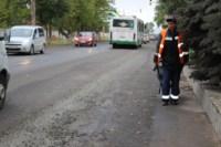 Дорога на Скуратовской. Тула. 30.08.2014, Фото: 3