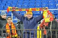 «Арсенал» Тула - «Зенит-2» Санкт-Петербург - 2:1, Фото: 148