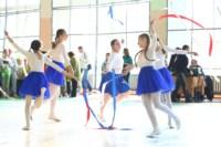 XIII областной спортивный праздник детей-инвалидов., Фото: 73