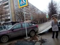 Авария на пересечении ул. Бундурина и ул. Пушкинской. 09.11.2014, Фото: 3