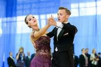I-й Международный турнир по танцевальному спорту «Кубок губернатора ТО», Фото: 89