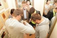 Московские блогеры в Туле, Фото: 19