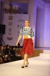 Всероссийский конкурс дизайнеров Fashion style, Фото: 89
