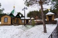 Белевский район, Жабынь, Фото: 17