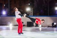 Оксана Домнина и Роман Костомаров в Туле, Фото: 77