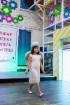 Лучшая модель Тулы - 2018, Фото: 69