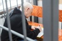 Приговор Александра Прокопука, Фото: 21