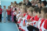 Открытие спортивного зала и теннисного центра в Новомосковске, Фото: 13