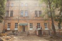 Инспекция ремонта в Доме офицеров и филармонии, Фото: 12