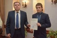 """Конкурс """"Лучший выпускник ТулГУ-2016, Фото: 5"""