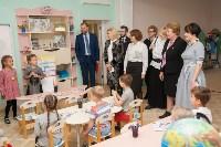 VI Тульский региональный форум матерей «Моя семья – моя Россия», Фото: 3