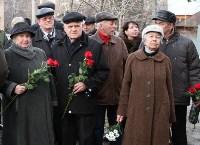 В Туле состоялось открытие мемориальной доски оружейнику Владимиру Рогожину, Фото: 2