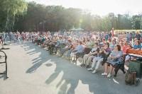 125-летие Центрального парка в Туле, Фото: 50