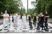 """""""Большие шахматы"""" в Центральном парке, Фото: 11"""