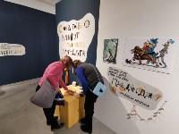 Выставка «Как звучит книга» , Фото: 20