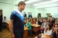 Дмитрий Губерниев в ТулГУ. 20 октября 2014, Фото: 22