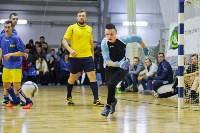 Кубок сборных дивизионов - 2016, Фото: 94