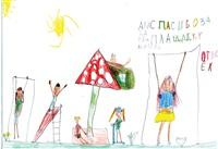 Тулячка Алиса Рашнилова: «Спасибо за площадку от всех!», Фото: 11