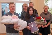 В первый день 2019 года в Тульской области родились 10 детей, Фото: 15