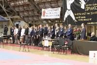 Чемпионат и первенство Тульской области по карате, Фото: 79